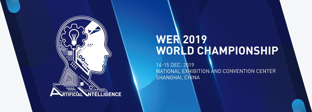 WER | World Educational Robot Contest | Educational Robot